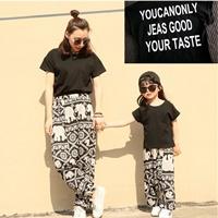 ชุดเสื้อกางเกงคู่แม่ลูก-YOU-CAN-ONLY-ลายช้างไทย