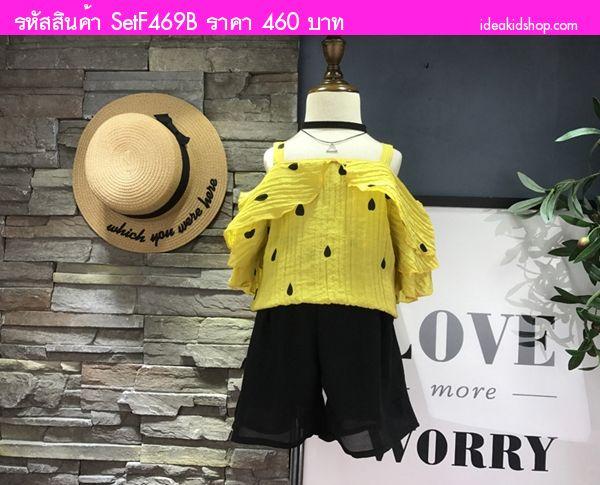 ชุดเสื้อกางเกงสาวน้อยเมเม่ ปาดไหล่ ลายจุด สีเหลือง