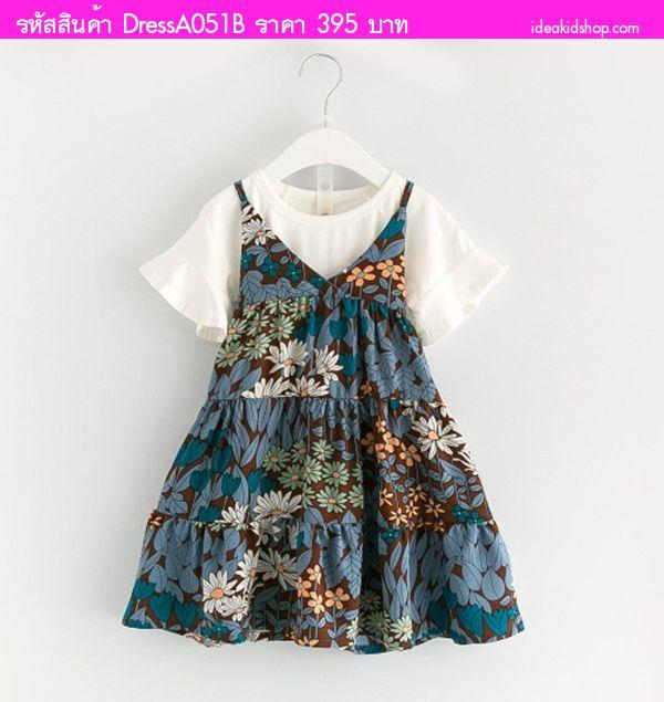ชุดเอี๊ยมพร้อมเสื้อสาวน้อยลีน่า สีฟ้าน้ำตาล(2ชิ้น)