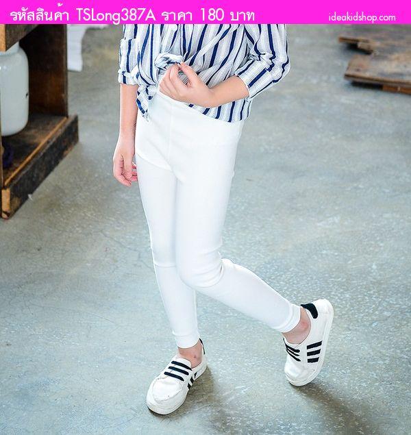 กางเกง Skinny Fashion Lady Girl สีขาว
