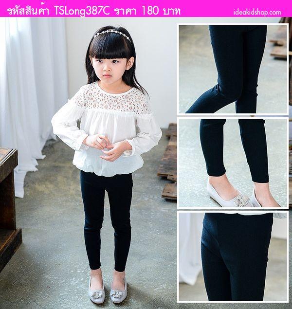 กางเกง Skinny Fashion Lady Girl สีดำ