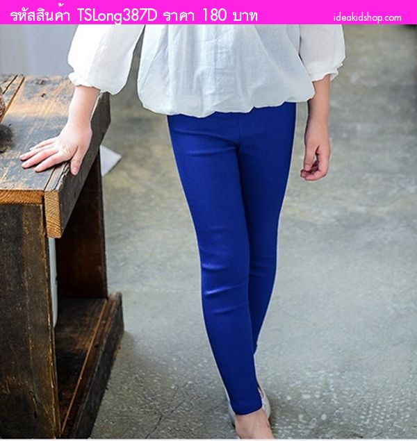 กางเกง Skinny Fashion Lady Girl สีน้ำเงิน