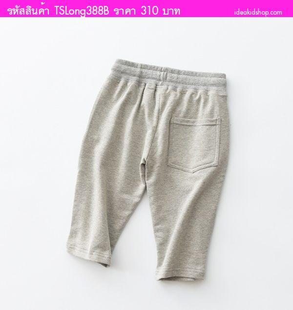 กางเกงสามส่วนสไตล์วอม หมาป่าจอมเขี้ยว สีเทา