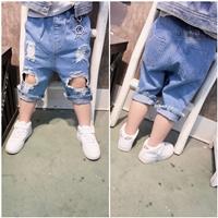 กางเกงยีนส์หนุ่มกู๊ดสุดเซอ-พร้อมพวงกุญแจดาว