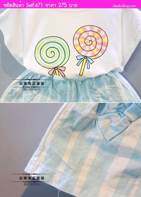 ชุดเสื้อกางเกงหนูน้อยแคนดี้ สีขาวฟ้า