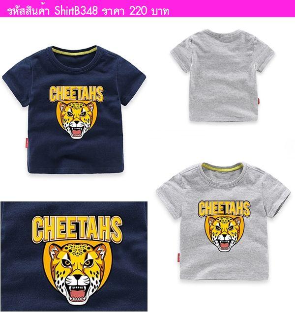 เสื้อยืดเด็ก CHEETAHS สีกรม