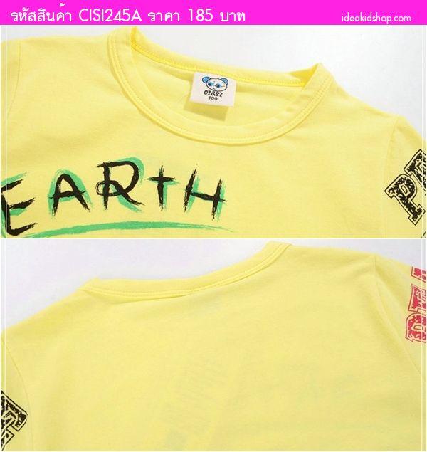 เสื้อยืดเด็ก Earth Friendly 1980 สีฟ้า