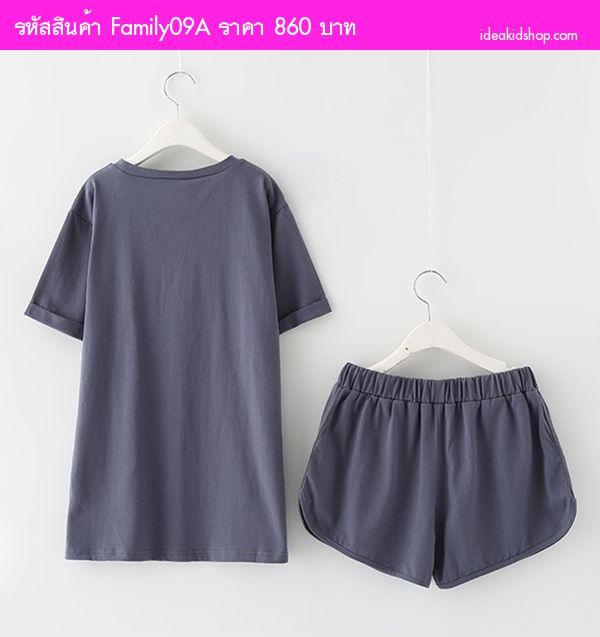 ชุดเสื้อกางเกงคู่แม่ลูก OUR MOTHERS สีเทา
