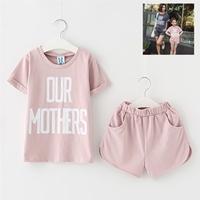 ชุดเสื้อกางเกงคู่แม่ลูก-OUR-MOTHERS-สีชมพูกะปิ