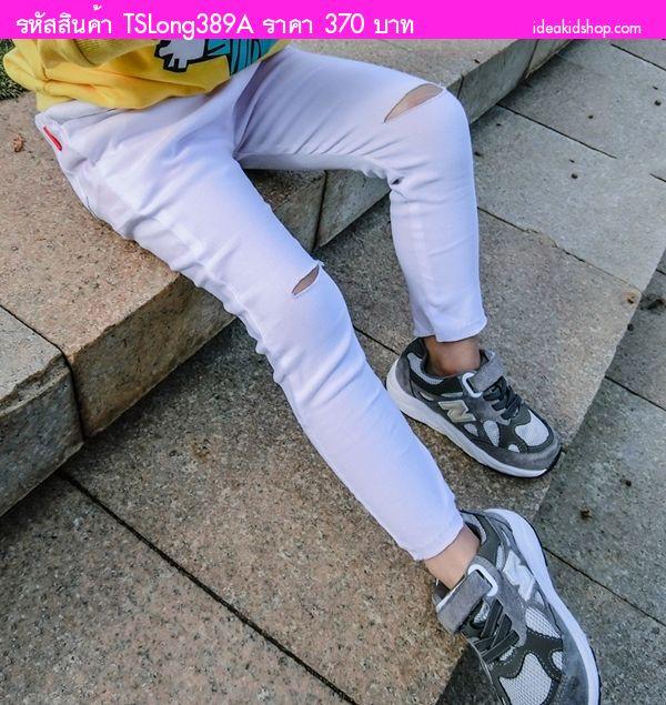 กางเกงเด็กขายาว Nude Knee สีขาว