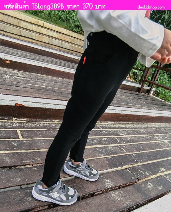 กางเกงเด็กขายาว Nude Knee สีดำ