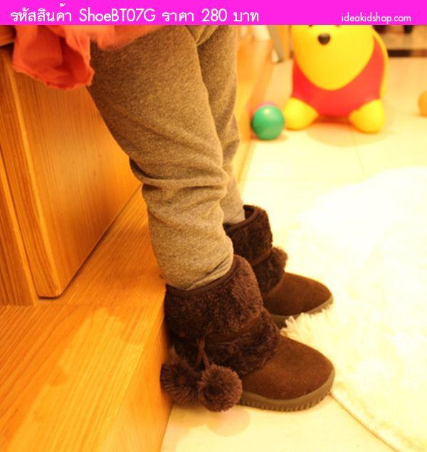 รองเท้าบูท ชาวเอสกิโม สีโอวัลติน