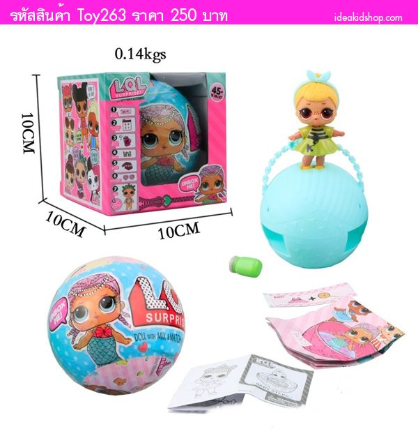 ตุ๊กตา LOL SURPRISE (สินค้าจีน เกรดA)