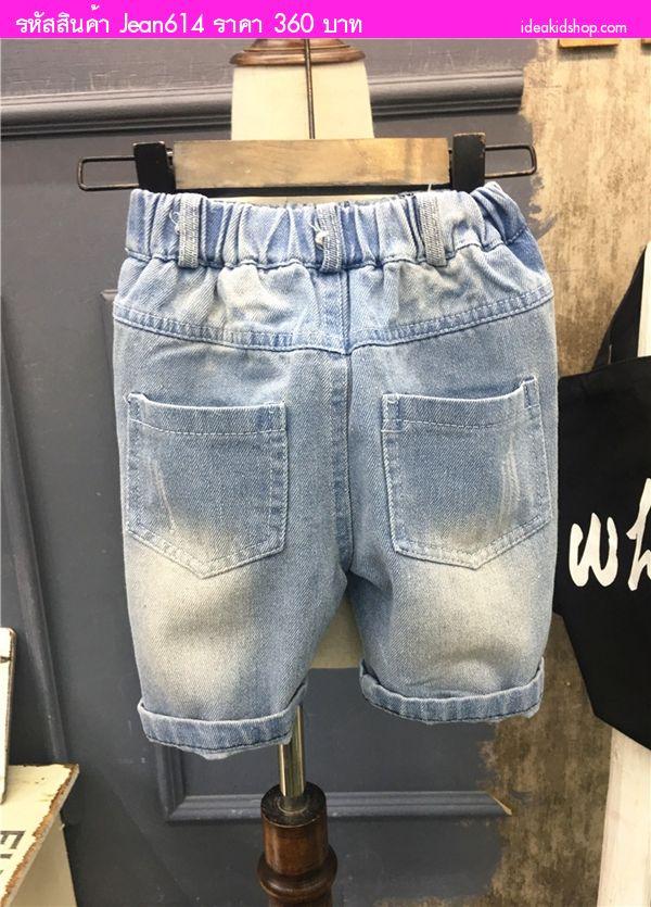 กางเกงยีนส์ขาสั้นหนุ่มน้อยจัสติน HA HA สียีนส์อ่อน
