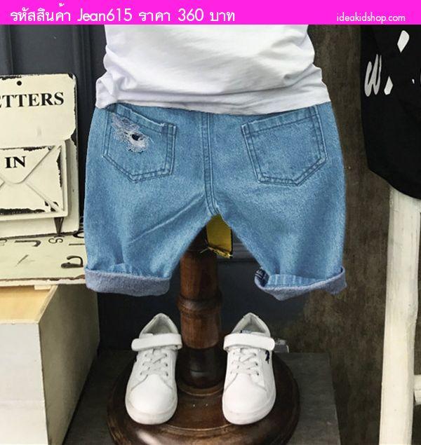 กางเกงยีนส์ขาสั้น พร้อมเข็มขัด Off White สียีนส์