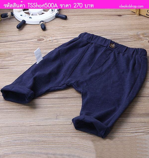 กางเกงเด็กทรงก้นบาน หนูน้อยจอร์ช สีกรม