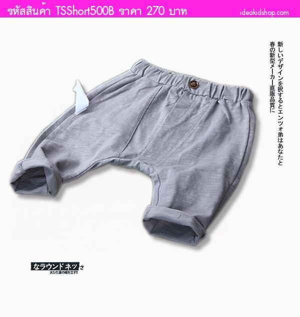 กางเกงเด็กทรงก้นบาน หนูน้อยจอร์ช สีเทา