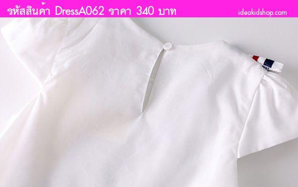เดรสคุณหนูเชอเอม แต่งลายธงชาติไทย สีขาว