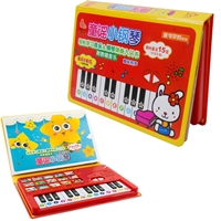 หนังสือเพลง-Piano-Songs-หนังสือเพลงเปียโน-16-เพลง