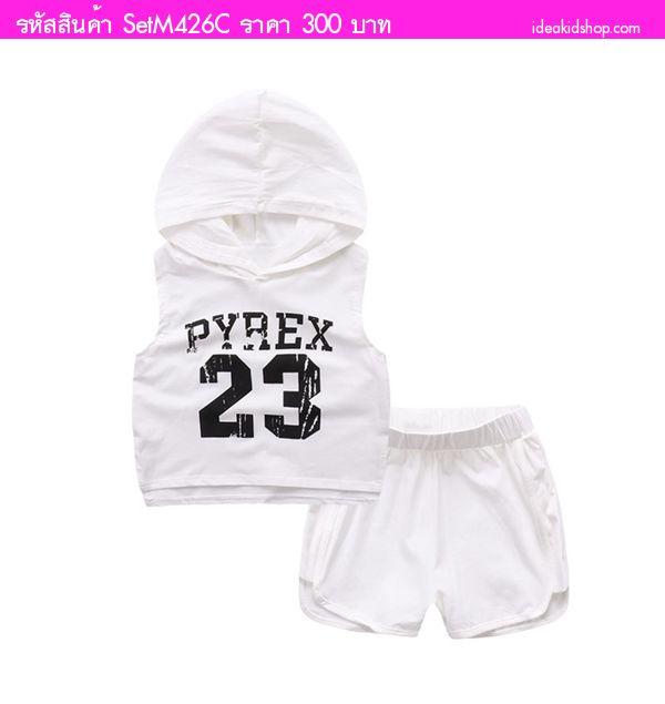 ชุดเสื้อกางเกงมีฮู้ดสาวน้อยเอลลี่ PYREX 23 สีขาว