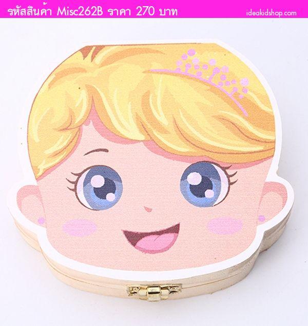 กล่องเก็บฟันน้ำนม Baby tooth Box เด็กหญิง