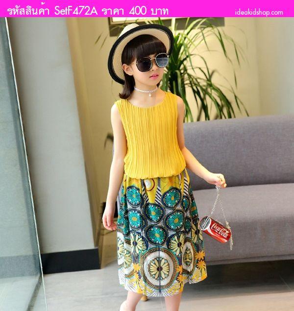 ชุดเสื้อกระโปรงเด็ก ลายกราฟฟิก ผ้าชีฟองสีเหลือง