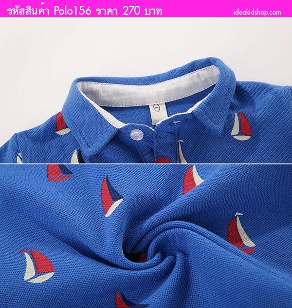 เสื้อยืดสไตล์โปโล เรือใบ สีฟ้า