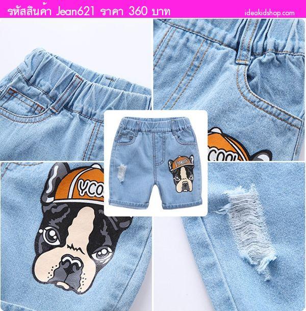 กางเกงยีนส์ขาสั้น หมาน้อย Bulldog สียีนส์