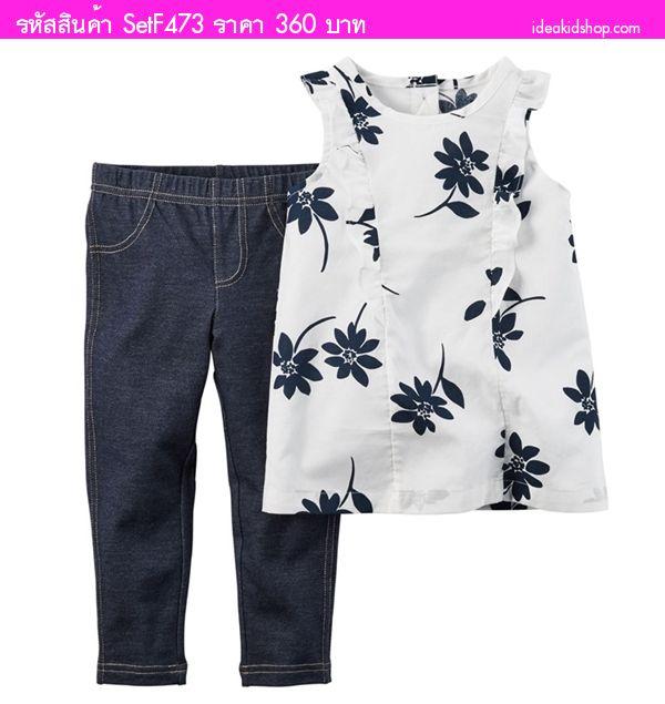 ชุดเสื้อเลกกิ้งคุณหนูยูมิโกะ ลายดอกไม้ สีขาวกรม