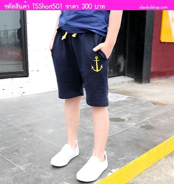 กางเกงวอร์มขาสั้นสุดเท่ AOWKULAE สีกรม