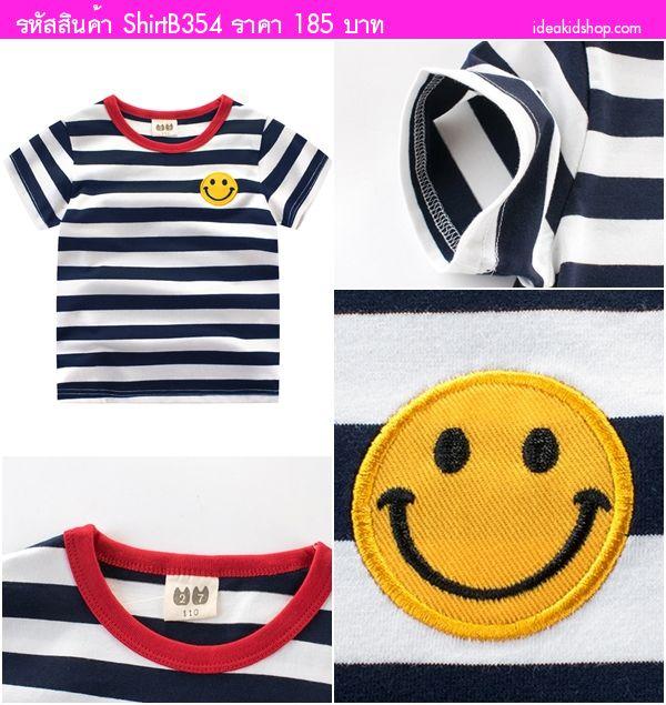 เสื้อยืดลายทาง I am Smile สีขาวกรม