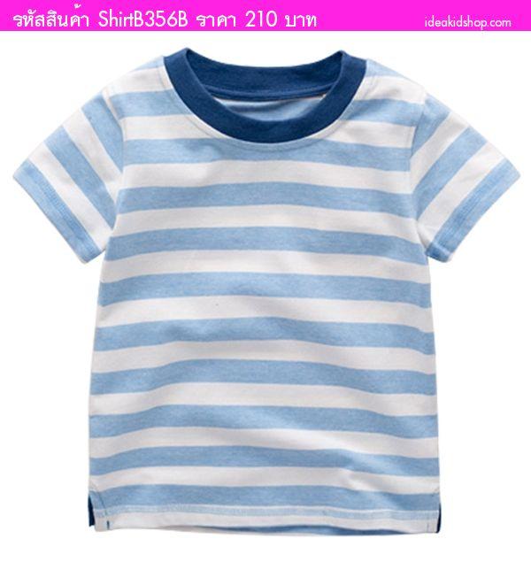เสื้อยืดเด็กคอกลม หนูน้อยลิตเติ้ล ลายทาง สีฟ้าขาว