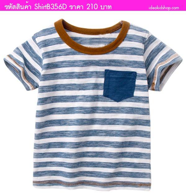 เสื้อยืดเด็กคอกลมหนูน้อยลิตเติ้ล ลายทาง สีกรมขาว