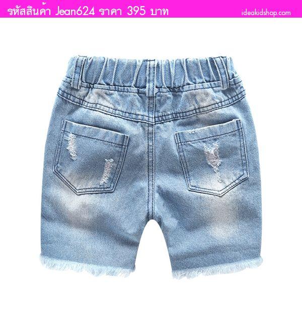 กางเกงยีนส์ขาสั้นปาดขาดขาด หนูน้อยโจเซฟสียีนส์อ่อน