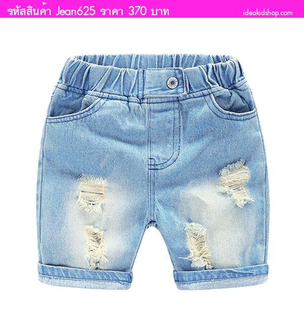 กางเกงยีนส์ขาสั้นขาดขาด นีโม่สุดเท่ สียีนส์อ่อน