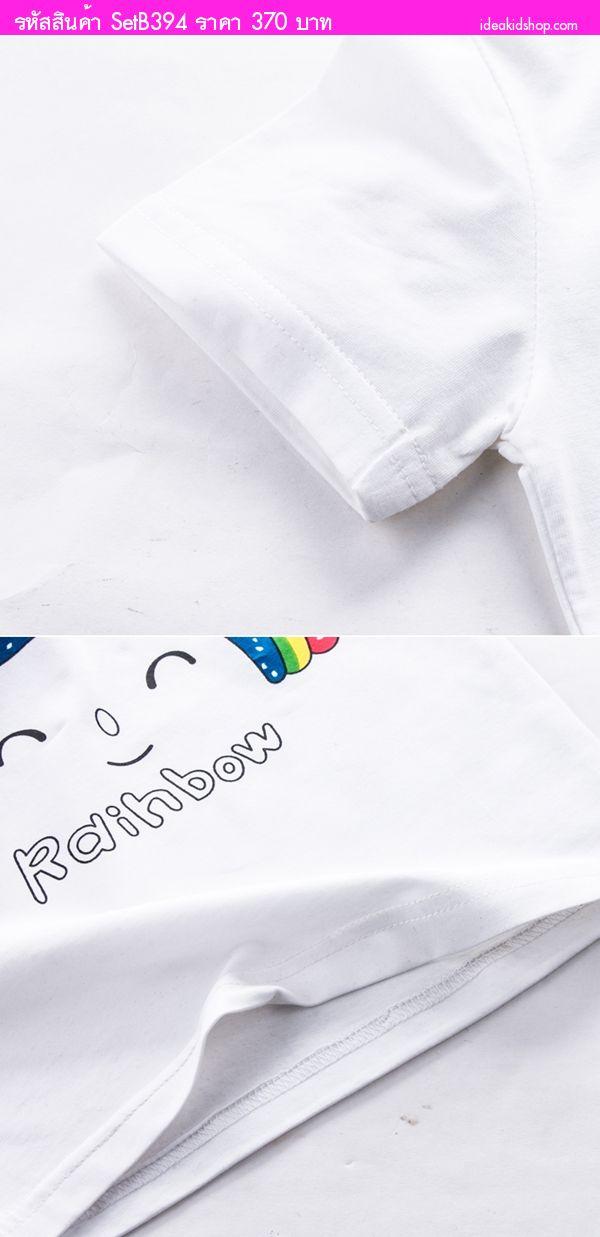 ชุดเสื้อกางเกงสุดน่ารัก หนูน้อย Rainbow ขาวดำ