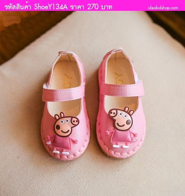 รองเท้าเด็กรัดส้นหนังเทียม Peppa Pig สีชมพู