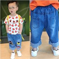กางเกงยีนส์แฟชั่น-Love-Boy-ปาดขาดขาด-สียีนส์