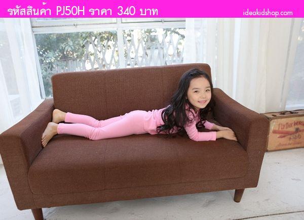 ชุดนอนเด็ก Super Casual สีชมพูอ่อน