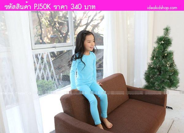 ชุดนอนเด็ก Super Casual สีฟ้า