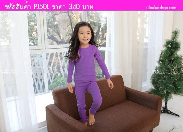 ชุดนอนเด็ก Super Casual สีม่วง