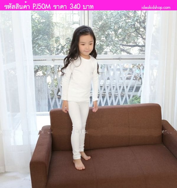 ชุดนอนเด็ก Super Casual สีขาว