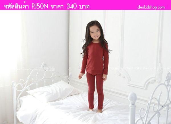 ชุดนอนเด็ก Super Casual สีเลือดหมู