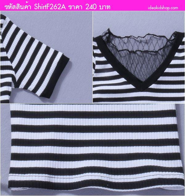 เสื้อยืดแต่งซีทรูคุณหนูนานากะ ลายทาง สีขาวดำ