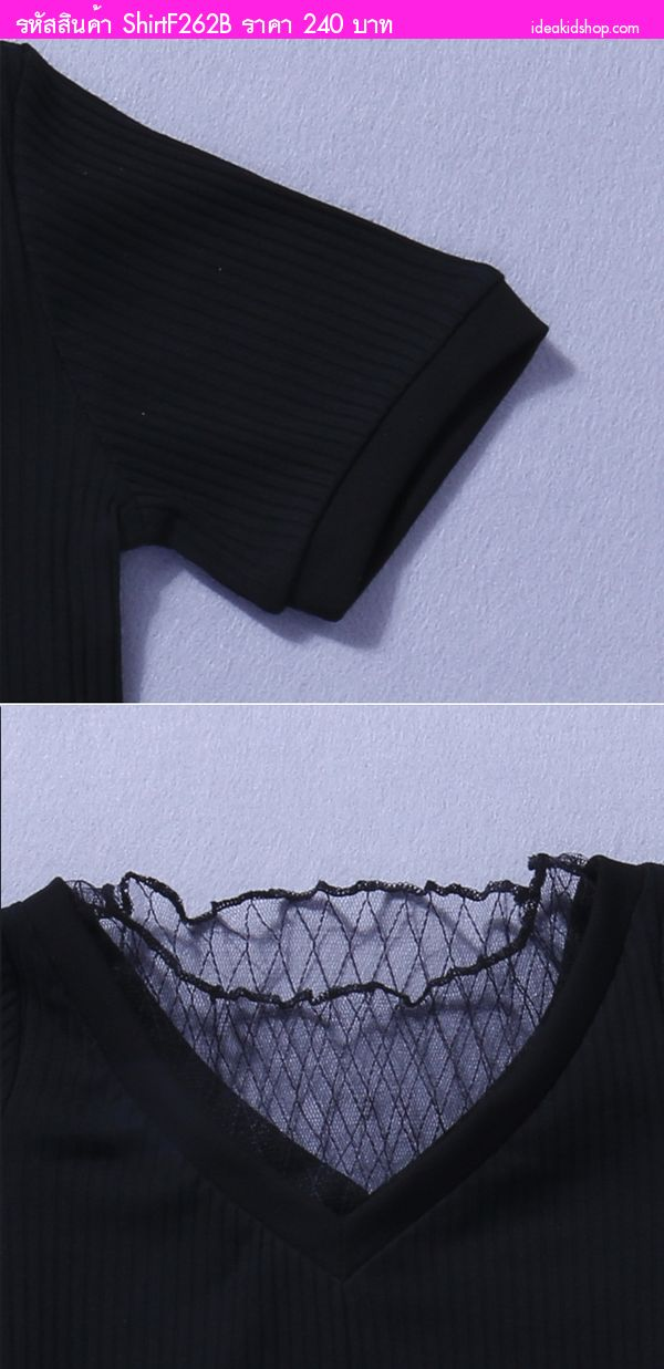 เสื้อยืดแต่งซีทรูคุณหนูนานา สีดำ