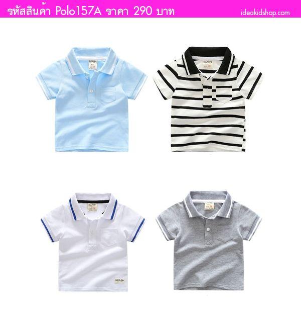 เสื้อยืดโปโลหนุ่มก็อตสุดเท่ สีขาว