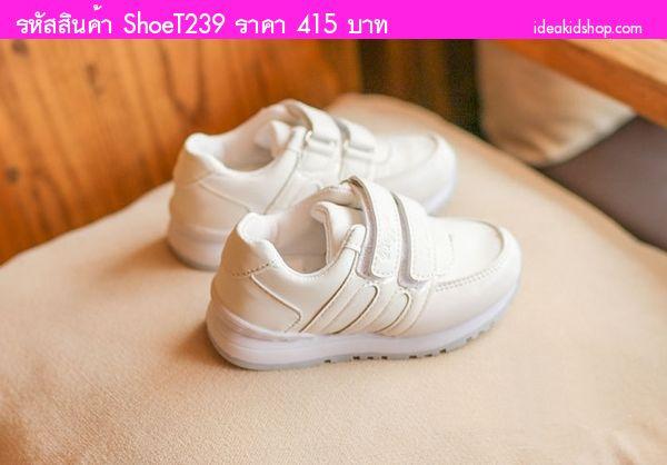 รองเท้าผ้าใบหนูน้อยแชลลี่ สีขาว