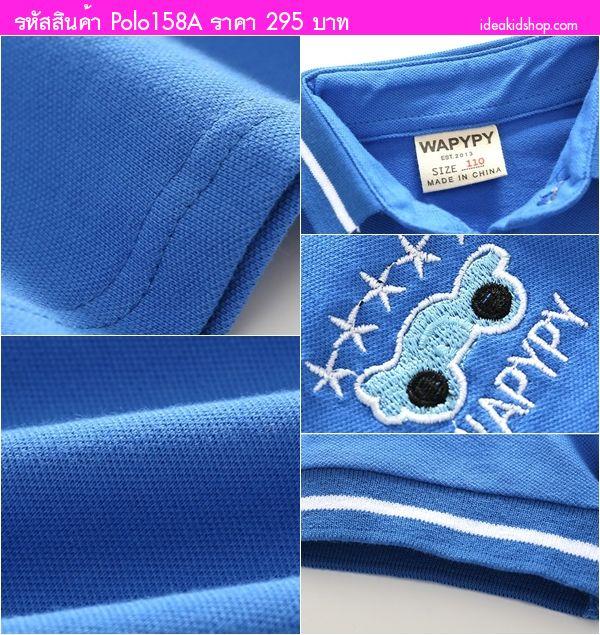 เสื้อยืดโปโลหนูน้อย Car Star สีฟ้า