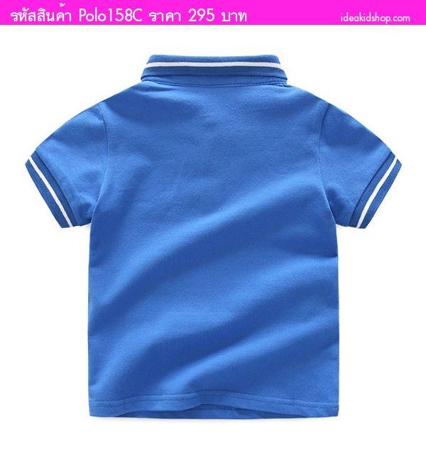 เสื้อยืดโปโลหนูน้อย Car Star สีกรม