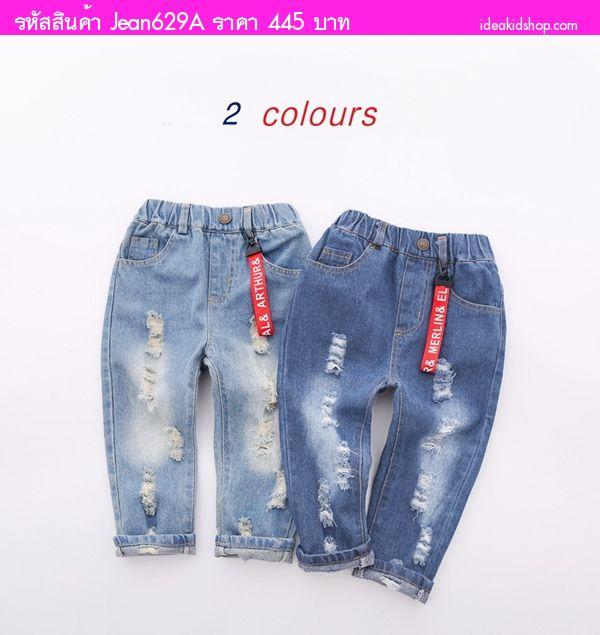 กางเกงยีนส์ขายาวปาดขาดพร้อมป้ายแท็ก สียีนส์อ่อน